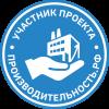 Новолялинский ЦБК